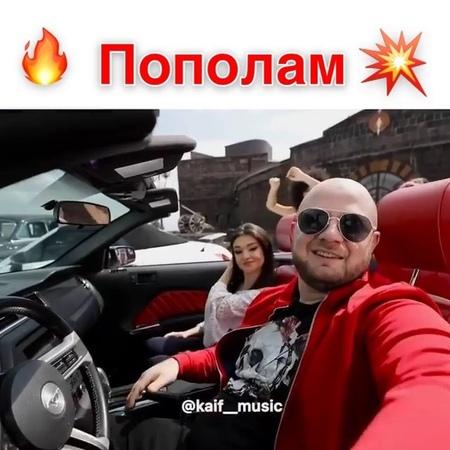 """Armenian Exclusive Blog 🇦🇲 on Instagram: """"Saro Vardanyan Gami - Popolam 🔥🎶👌🏻 New music 2018 💥 @sarovardanyan_official @gami_insta_gami  Оцените..."""