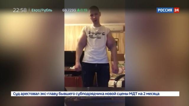 Новости на Россия 24 • Синтоловый качок окончательно превратится в женщину