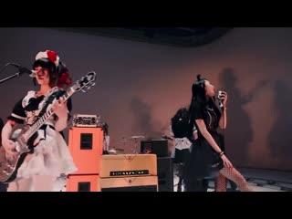 Band-maid - domination
