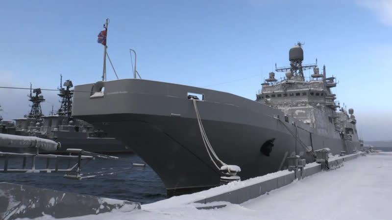 С экипажем большого десантного корабля «Иван Грен» Северного флота проведено учение по борьбе с пожаром