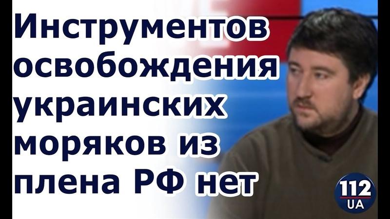 Юрий Гаврилечко экономический эксперт на 112 24 01 2019