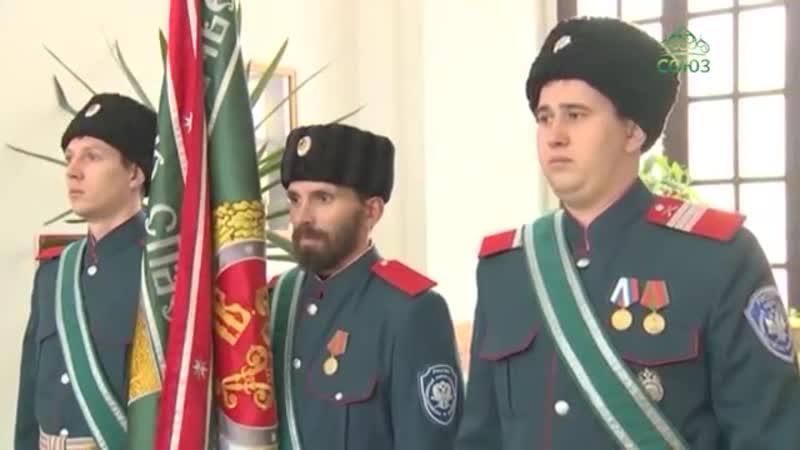 Торжественное обещание молодых казаков, вступающих в ряды казачьей молодёжной организации