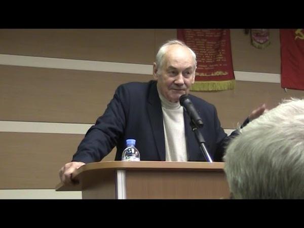 Леонид Ивашов на съезде по восстановлению СССР