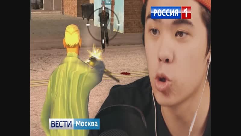 DELORENZY ПОКАЗАЛИ НА РОССИЯ 1