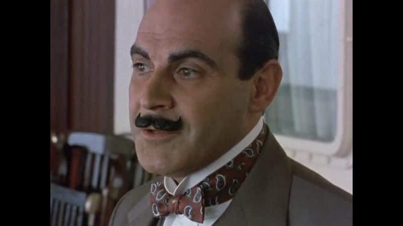 Agatha Christies Poirot. S03E03. The million dollar bond robbery