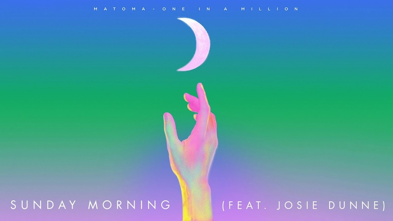 Matoma - Sunday Morning (feat. Josie Dunne) [Official Audio]