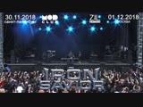Iron Savior (DE) Концерты в России 2018