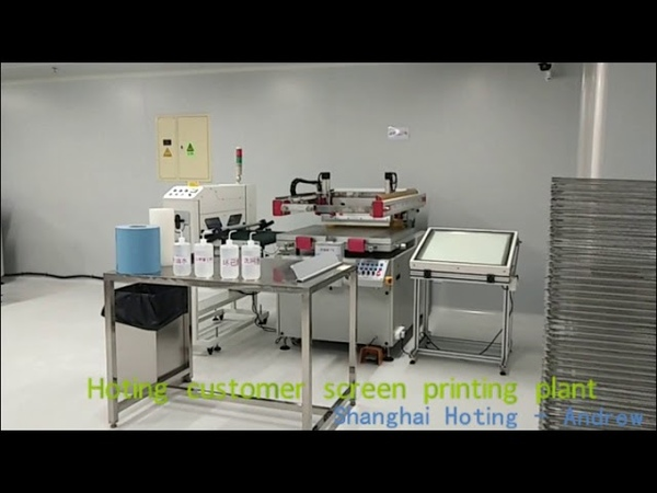 Hoting customer printing factory with stencil making dark room and printing plant