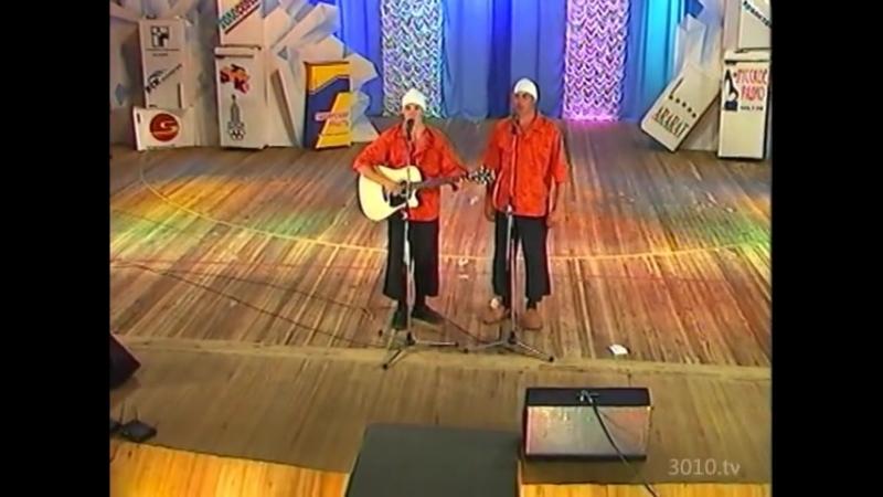 Уральские пельмени-Перезаморозка.2003