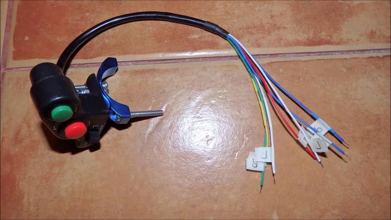 Дублёр световых сигналов МТ 85М Скутеры для инвалидов Mobility scooter