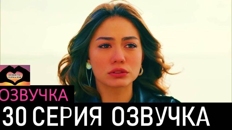 Ранняя пташка 30 серия ОЗВУЧКА на русском языке