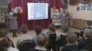 В серпуховской Центральной детско-юношеской библиотеке состоялось открытие Недели детской книги