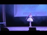 Балерина школы культуры и искусств