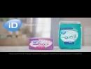 Урологические прокладки iD Light подгузники трусы iD Pants подгузники для взрослых iD Slip
