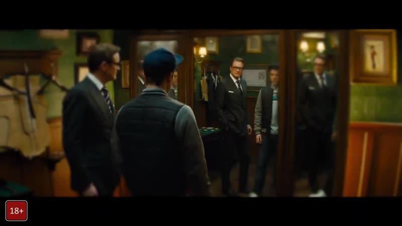 Kingsman Золотое кольцо - трейлер