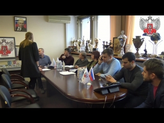 Заседание тендерной комиссии по проведению первенств и чемпионатов России по боксу в 2019 г.