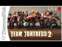 Team Fortress 2 Якорь в команде не проблема