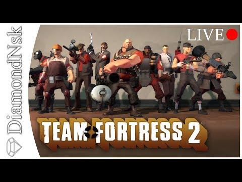 Team Fortress 2 Якорь в команде - не проблема!