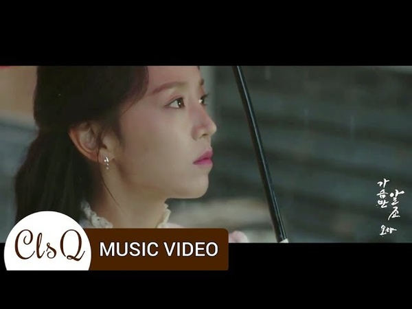 [MV] So Hyang (소향) - 가슴만 알죠 (Only My Heart Knows) (사의찬미 OST Part 1 _ He Hymn of Death OST Part 1)
