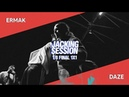 JACKING SESSION | 1/8 House 1x1 Ermak (win) vs Daze