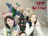 New Year / 2PM - Go crazy cover dance by Fly High