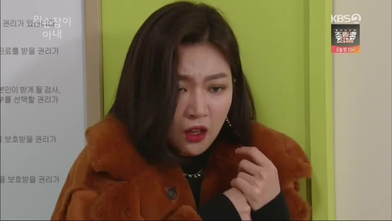 KBS2TV 저녁일일드라마 [왼손잡이 아내] 9회 (월) 2019-01-14