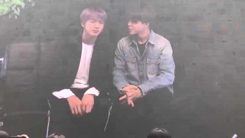 Чимин и Джин хен