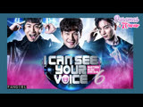 I Can See Your Voice [T6 EP8] DoramasTC4ever