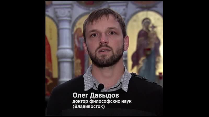 Доктор философских наук Олег Давыдов о Храме Святой Екатерины
