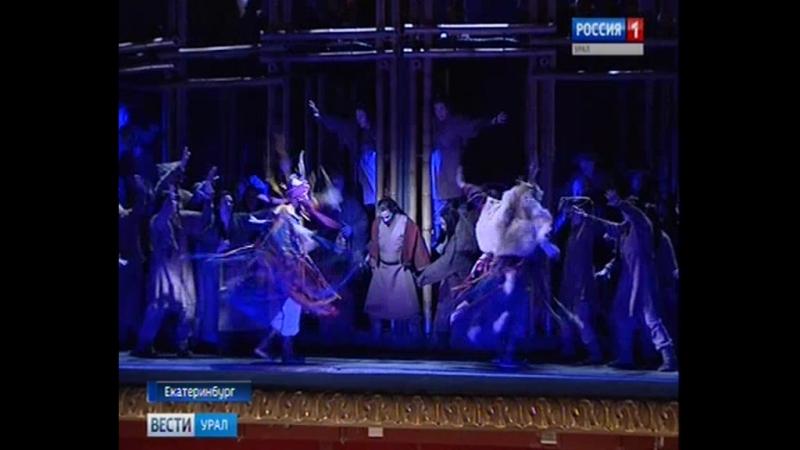 Постановка «Турандот» откроет новый сезон Екатеринбургского театра оперы и балета