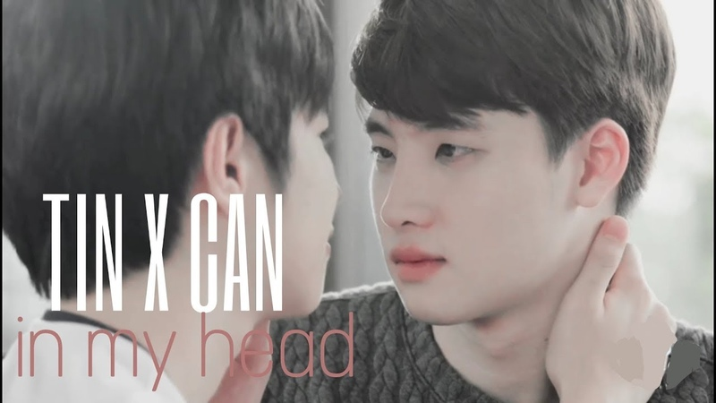 Tin x can | in my head | love by chance