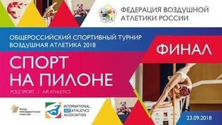 39 Дмитриева Маргарита Сергеевна Москва