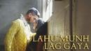 Lahu Munh Lag Gaya Dance Cover | Goliyon Ki Rasleela Ram-Leela