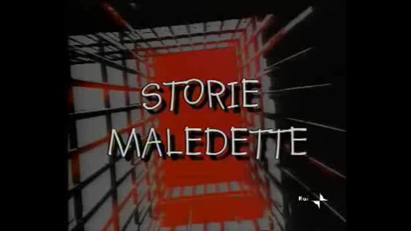 STORIE MALEDETTE: la donna che visse due volte