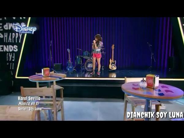 Музыкальный момент 2 часть musica en ti Dianchik Soy Luna