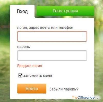 Разница между логином и паролем Русскоязычные начинающие пользователи Интернета часто забывают, чем отличается логин от пароля, и путаются, теряя доступ к своим аккаунтам, время и терпение. А