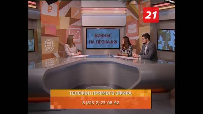 Итоги V Дней инноваций в программе Вовремя на ТВ-21