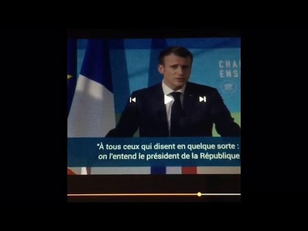 Alerte!! Macron annonce l'holocauste de ses maîtres sur la France! Dieu est avec nous!! 🕊🇫🇷🙏✊👊