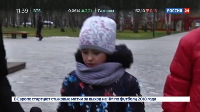 Новости на Россия 24 Трогательный ролик 10 летней блогерши набрал 1 5 миллиона просмотров за несколько дней
