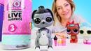 LOL Surprise! Interactive Live Pets: Unboxing Video for Children