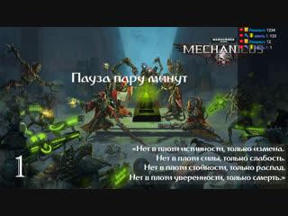 Дмитрий Рязанов - live via Restream.io