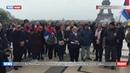 Во Франции вспомнили жертв бомбардировок Югославии