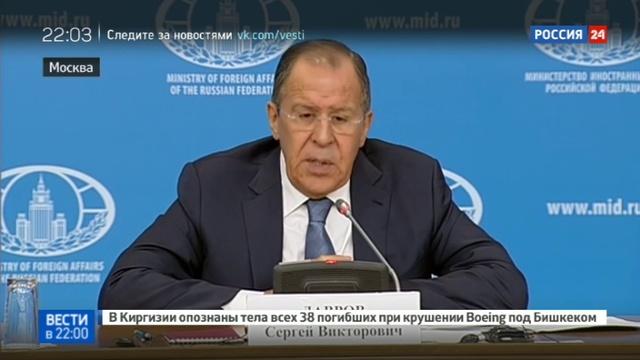 Новости на Россия 24 Страсть к переодеванию технологии работы американских спецслужб