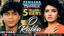 O Rabba -HD VIDEO   Shahrukh Khan Raveena Tandon  Zamaana Deewana 90's Bollywood Romantic Sad Song