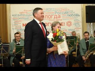 Губернатор области Олег Кувшинников поздравил вологжанок с 8 марта