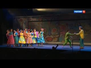 Премьера мюзикла «Стиляги»
