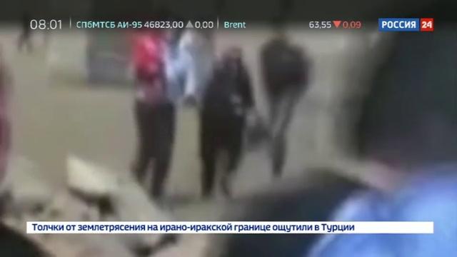 Новости на Россия 24 Удар стихии на границе Ирана и Ирака произошло разрушительное землетрясение