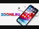 Магазин Отрадное Мобильная и компьютерная техника по низким ценам