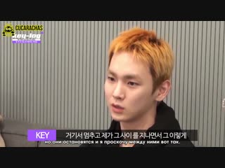 [RUSSUB] Key-log EP4. KEY just about to shine