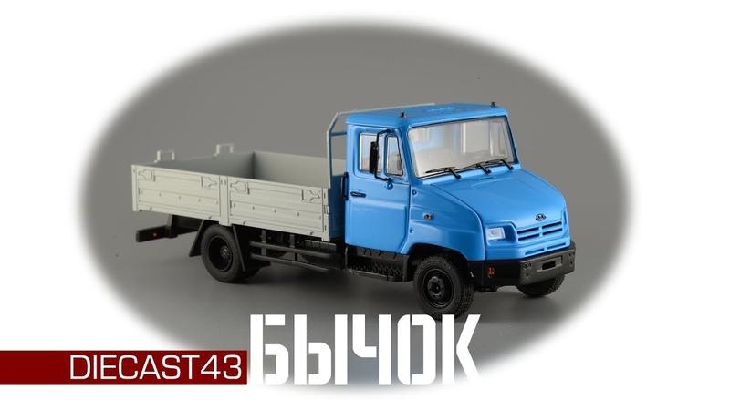 ЗиЛ 5301 Бычок Автоистория